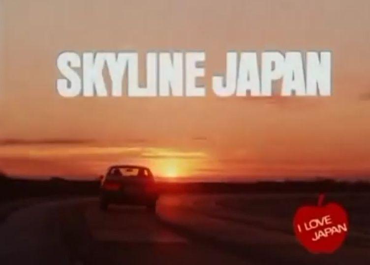 スカイラインジャパンプラモデル・ミニカー 2000GTターボがヤフオクで値段高騰!!