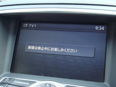 V36スカイライン ナビ外し!走行中テレビ見れる化!