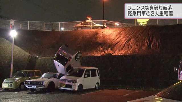 ケンメリGT-R 事故ペチャンコ!悲惨なことに!
