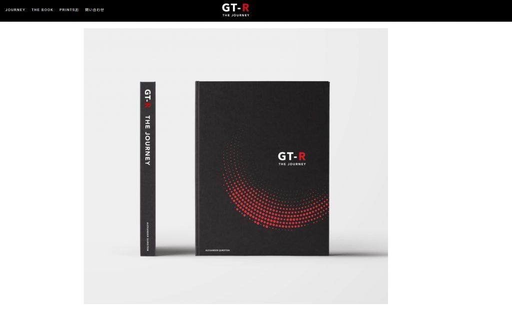 GT-Rファン必見!ドイツ人が作った世界のGT-R写真集!